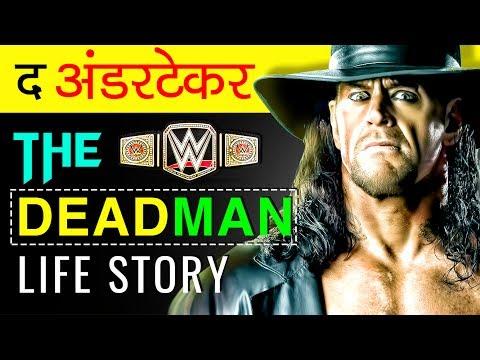 The Undertaker (अंडरटेकर) Biography In Hindi | Life Story | WWE Superstars