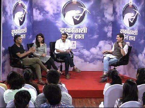 'Dushkalashi Don Haat' - Episode 4 (Marathi)