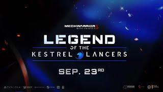 멕워리어5:머셔너리즈 신규 업데이트 DLC 예고 '케스트럴 랜스의 전설'