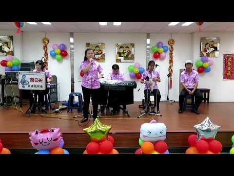 107年-99重陽慶祝音樂會活動