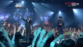 LeeSsang Kang Gary and Gil Are Getting Ready To Disband