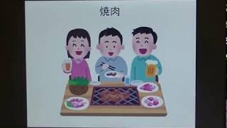 宝塚受験生のダイエット講座〜飲食店チョイス①〜焼肉のサムネイル