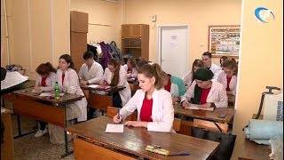 На базе Новгородской станции скорой помощи открылись курсы для медиков-волонтеров