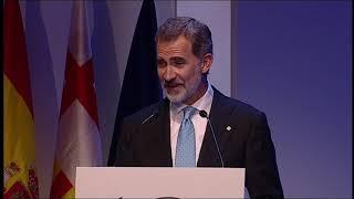 Discurso de S.M. el Rey en la entrega de los Premios Princesa de Girona 2019