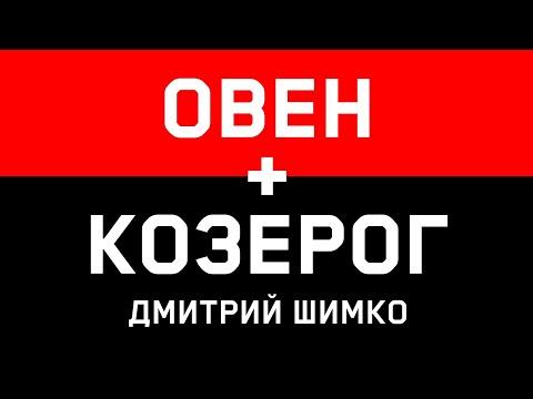 24 июня 1976 года гороскоп
