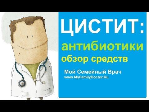 Метастазы на предстательной железе