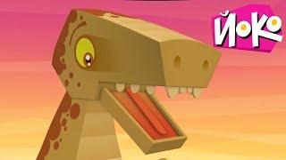 Весёлые мультики - ЙОКО 🐰🐺 Сборник про животных - Мультфильмы для детей