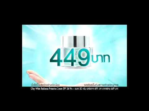 CH7 com ดูทีวีออนไลน์ ช่อง7 ดูทีวีผ่านเน็ต Live TV Online Free Live