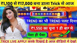 Aaja Ni Aaja Beja Mere Naal Guru Randhawa |New whatsapp status song