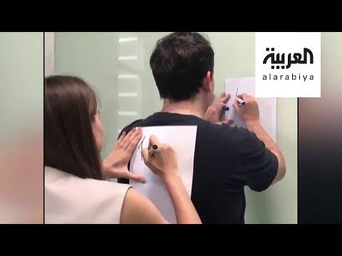 العرب اليوم - شاهد: تحدي