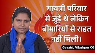 Gayatri, Vilashpur CG