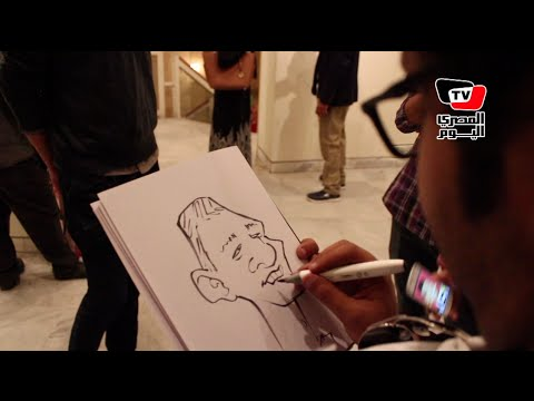 افتتاح الدورة الثانية لملتقي الكاريكاتير الدولى