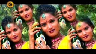 Nagpuri Song Jharkhand 2015-Daru Wali Daru Pila |High Quality Mp3|New Realese| दारू वाली दारू पिला