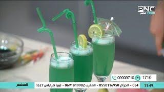 مازيكا مشروب ليمون بالنعناع .... عصير الروقان ????????   الشيف محمد حامد تحميل MP3