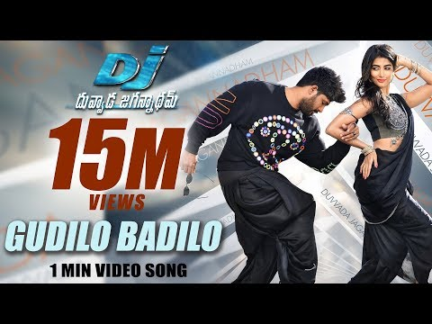 Gudilo Badilo Madilo Vodilo 1 Min Video Song from DJ