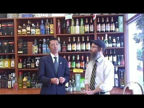 The Kosher Wine Review #68 Sakamai Kikusui Junmai DaiGinjo SAKE