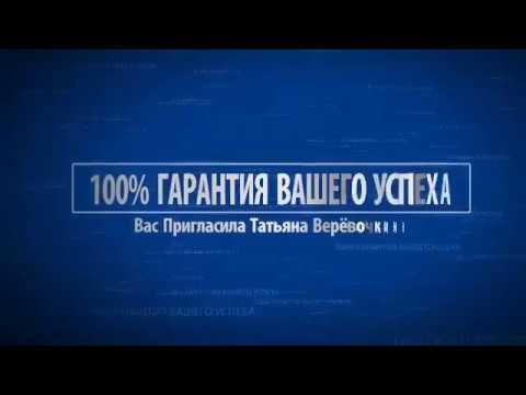 БРАУЗЕР ЗАРАБОТАЕТ 100 $ в мес , ТЕЛЕФОН 50$ видео