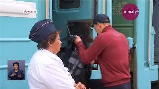 Алматинские железнодорожники отправились на ЭКСПО (17.08.17)
