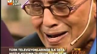 Soumia Adib & Ahmed Mustapha Quran Tajweed