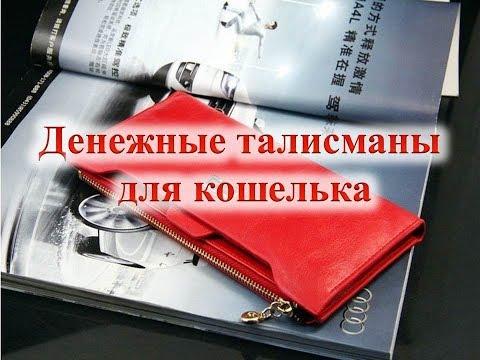 Мусульманский амулет на it.