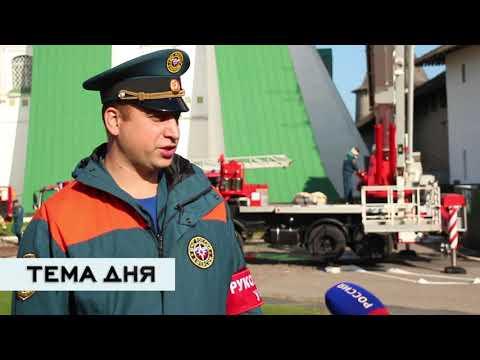 Тема дня 25.092020 / Спасти Кремль от огня