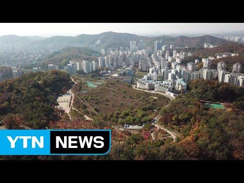 국립한국문학관, 서울 은평구 기자촌에 건립 추진 / YTN
