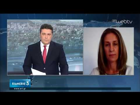 Οικισμός Ρομά στη Λάρισα: 5 νέα κρούσματα στα 350 δείγματα που έχουν ληφθεί | 29/05/20 | ΕΡΤ