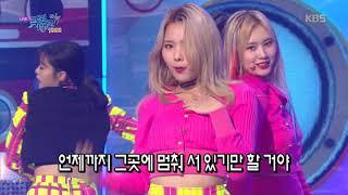 Get up(원곡:베이비복스) - 위키미키(Weki Meki) [뮤직뱅크 Music Bank] 20191018