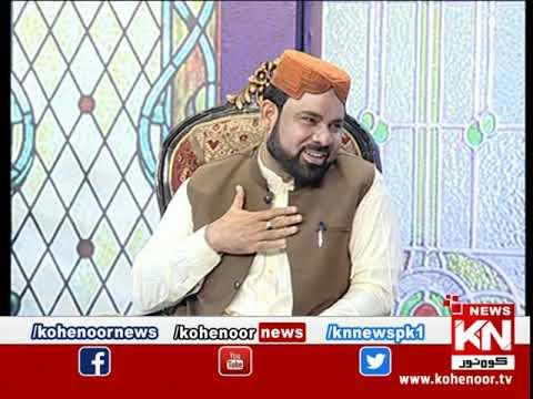 Ramadan Sultan Iftar Transmission 28 April 2021 | Kohenoor News Pakistan
