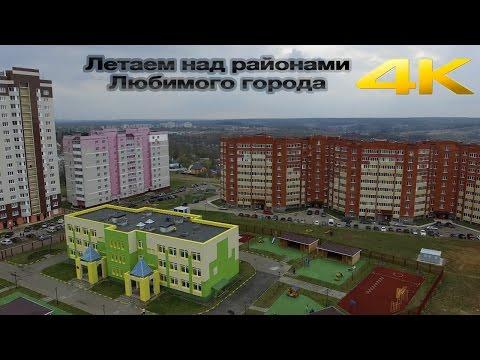 Детский сад 134 веснушки тольятти