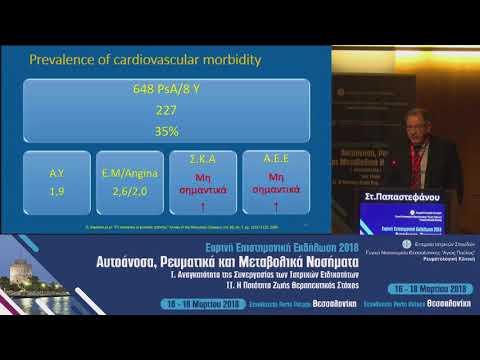 Στ Παπαστεφάνου - Ψωριασική αρθρίτιδα και καρδιαγγειακός κίνδυνος