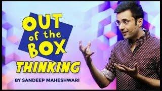 How to Think Extraordinary by Sandeep Maheshwari Motivational video Hindi India HD