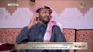 محمد عبدالجواد - تشرفت باللعب خلف أحمد عيد  في مباراة الخسارة من النصر #الديوانية