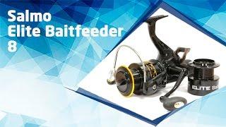 Рыбалка катушка салмо элит фидер 8