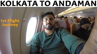 My First Flight Journey Kolkata to Andaman | Solo Andaman Travel Series | ep.01