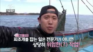 성난 물고기 - 사나이 울리는 '대물 갈치'_#001