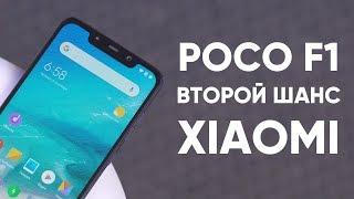 Обзор Pocophone F1. Для чего его сделали, ведь он может погубить Xiaomi?