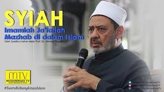 SYIAH IMAMIAH JA'FARIAH MAZHAB DI DALAM ISLAM