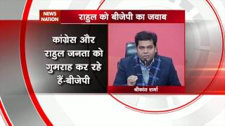 Rahul Gandhi Should First Answer Who Benefited In VVIP Chopper Scam Shrikant Sharma