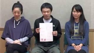 「往転-オウテン」コメント映像市川実和子・尾上寛之・安藤聖