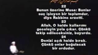 Fatih Çollak -  Duhan Suresi