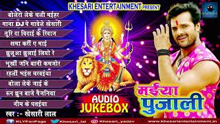Jukebox Khesarilal Navratri Dj Song 2017