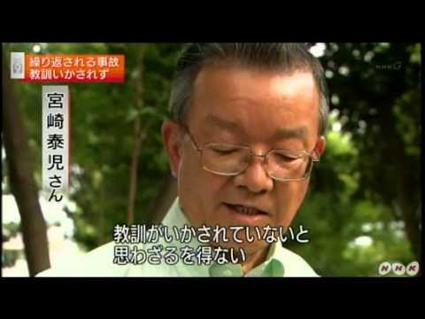 京都市養徳小学校プール事故再発防止をめぐって