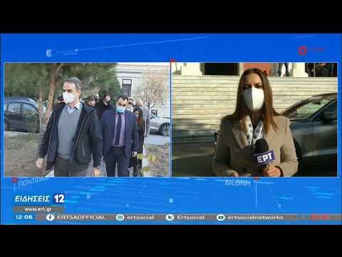 Κ. Μητσοτάκης: Αρχίζει να μειώνεται το ιικό φορτίο στη Β. Ελλάδα | 28/11/2020 | ΕΡΤ