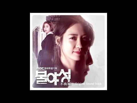 [Full Album] Night Light (White Nights) 불야성 OST