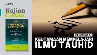 Ngaji Kitab Aqidatul Awam (1): Mukadimah