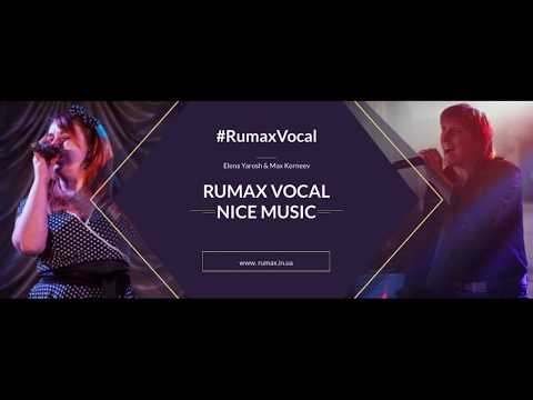 Rumax Vocal, відео 6
