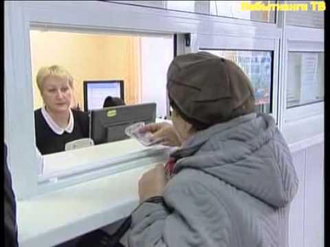 Новые правила оплаты коммунальных услуг.