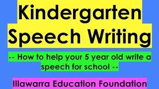 How To Write a Kindergarten Speech