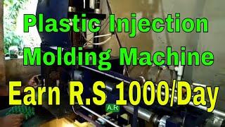 desktop plastic injection molding machine - ฟรีวิดีโอออนไลน์